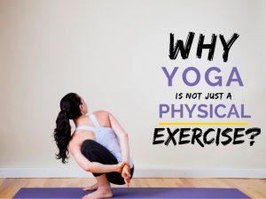 Кога Йога вече не е Йога?